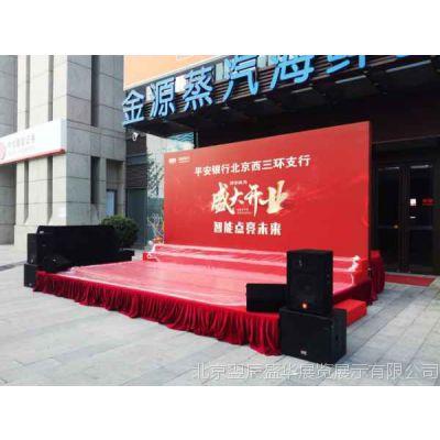 北京背板舞台搭建
