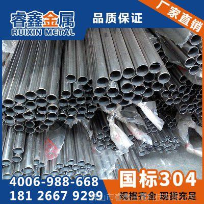 睿鑫厂家现货304不锈钢圆管 圆管表面拉丝 非标定做