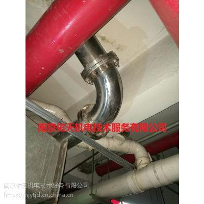 南京机关院校304不锈钢生活水管漏水抢修焊接