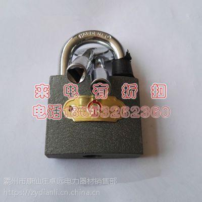 厂家铁路信号箱锁钥匙 道岔锁钩锁器锁 六角不锈钢钥匙