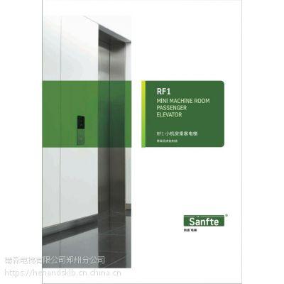 河南蒂森电梯销售--Sanfet小机房电梯