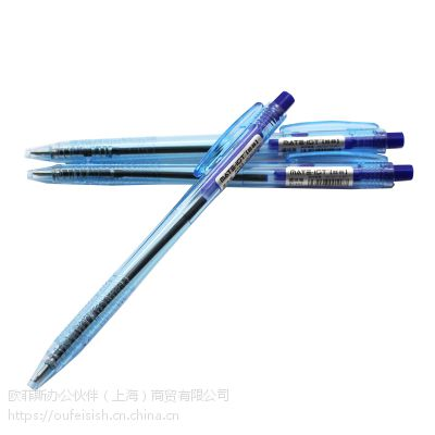 OfficeMate办公伙伴商城欧标 欧标透明按制圆珠笔 B1303 0.7mm 蓝色芯
