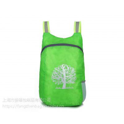方振箱包供应定制运动休闲双肩包折叠包 箱包礼品定制可添加logo