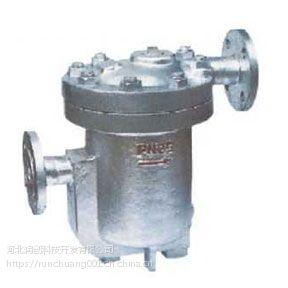 长葛浮球式蒸汽疏水阀德兴CSER25钟形浮子式蒸汽疏水阀德兴行业领先
