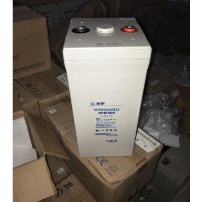 光宇蓄电池12V100AH \6-GFM-100C光宇电池电信局站用UPS电源