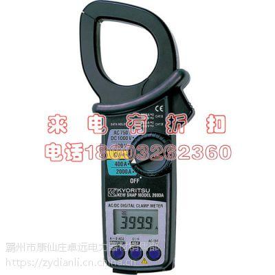 日本KYORITSU克列茨KEW2003A数字交直流钳形表 2000A电流测试表