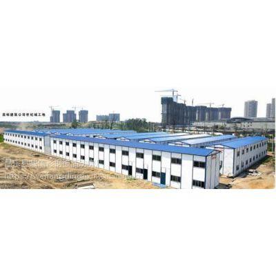 供应青岛崂山区活动板房|彩钢板房厂家-崂山区雅致框架板房