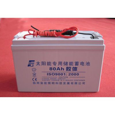 供应储能胶体蓄电池 太阳能蓄电池 太阳能路灯蓄电池 代理商
