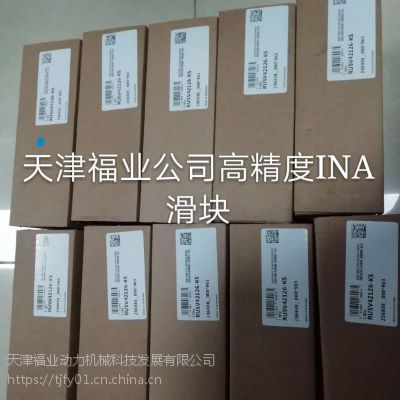 INA轴承,RUS26126 GR3/-10-15,天津福业动力