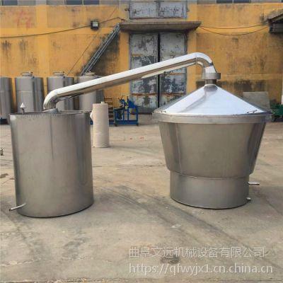 直烧蒸汽酿酒设备 大中小厂家专用 不锈钢蒸锅白酒专用发酵设备