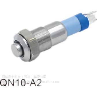 昭华工厂直供 CN10-A1-L 金属防水按钮开关