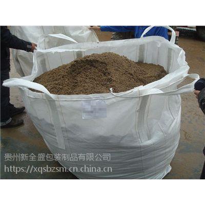 贵州吨袋一个多重贵阳吨袋能吊多重贵阳吨袋有几个吊
