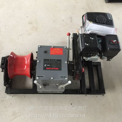 涿州市钢丝绳绞磨机电力施工柴油张力机供应商;电力施工大吨位,没有噪音5吨柴油汽油绞磨机 洪涛