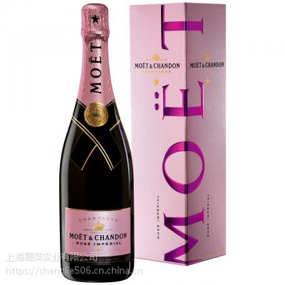 【法国香槟产区气泡酒】酩悦香槟(粉红)香槟Moet Chandon