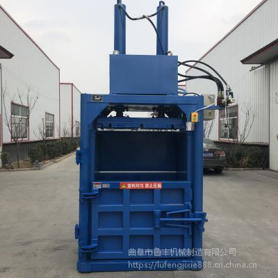 福建省龙岩废纸液压打包机100吨 铁屑压块机厂家