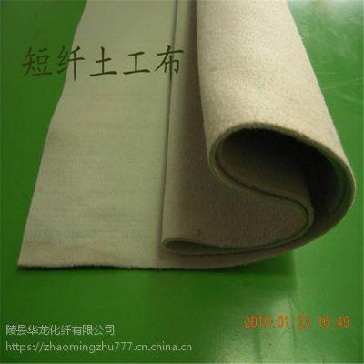 针刺土工布,涤纶 无纺土工布价格,华龙无纺布厂家
