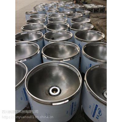 甲醇供应 醇基燃料销售 化工品批发 化学原材料销售 1-5万元创业