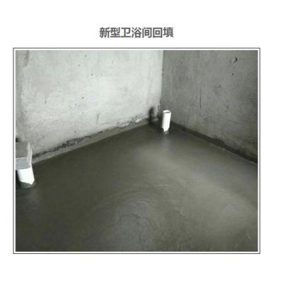 卫浴回填宝-西秀区回填宝-欧普丽防水值得信赖
