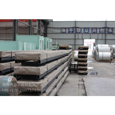 邢台304不锈钢工业冷轧平板批发价格