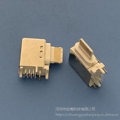 USB 3.1 16P高频侧插母座 TYPE C侧立式插板 带定位柱快充插座 TYPE-C仿苹果款