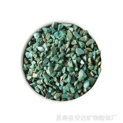园艺多肉绿沸石颗粒 水处理沸石 斜发沸石 厂家直销 货源稳定