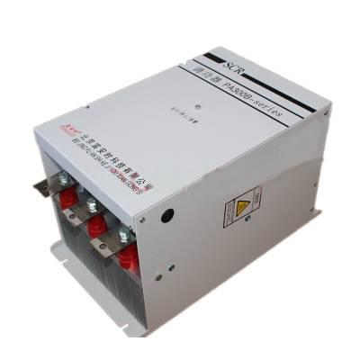 富安时电力调功器PA400X