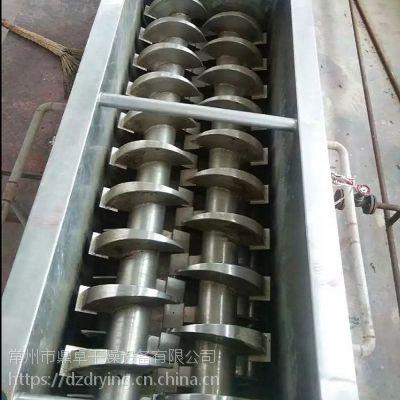 鼎卓干燥厂家直供生活污泥KJG系列空心桨叶干燥机 污泥干化机 节能环保空心桨叶烘干机 能耗低
