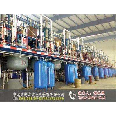 汕头空调蒸发器清洗剂、冷凝器清洗预膜剂