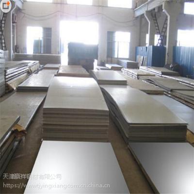 厂家现货供应不锈钢板 201不锈钢板 316不锈钢板 301不锈钢板