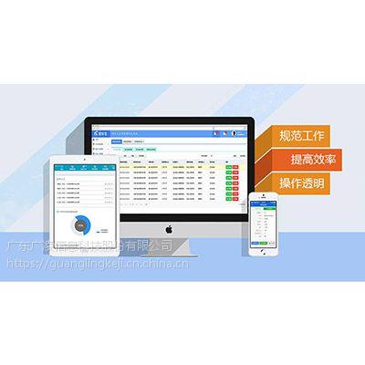 广凌招标采购管理系统-提升采购管理效率的利器