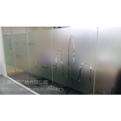 上海上门玻璃贴膜_装饰玻璃膜