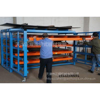 浙江板材货架结构 抽屉式货架示意图 4米板材存放架