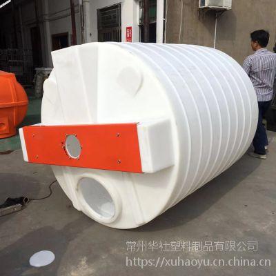 华社定制耐酸碱化工搅拌桶 3吨平底锥底加药桶厂家