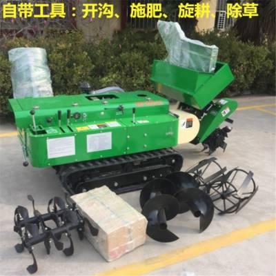 遥控一体的开沟回填机 园林苗圃锄草机 自走式田园管理机