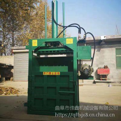 佳鑫双电机家用立式半自动油漆桶压扁机 废纸小型压块机 塑料薄膜液压打包机