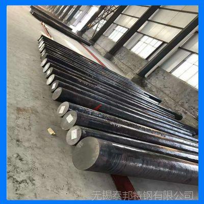 厂家直销9cr18mo高强度圆钢(东北特钢)冷拉圆钢方钢 切割加工