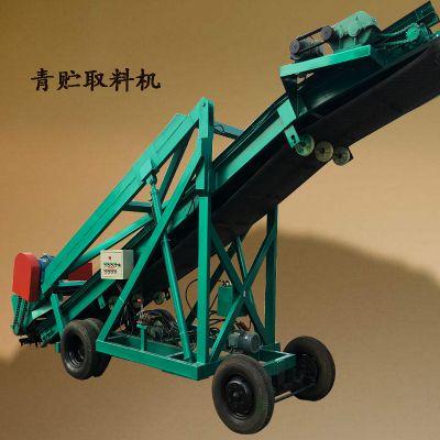截面平整的取料机 5米的饲草取料机 自走式牛羊取草机