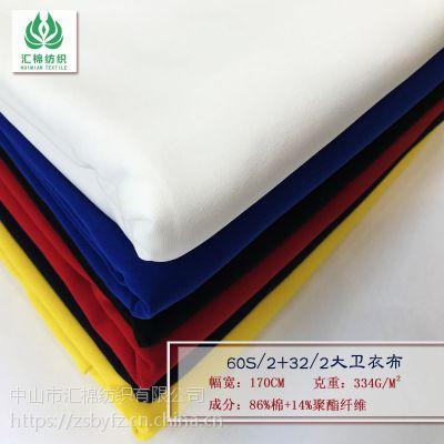 60S双股纱卫衣布 液态棉柔软手感高支大卫衣 84%棉+16%低弹丝 大卫衣