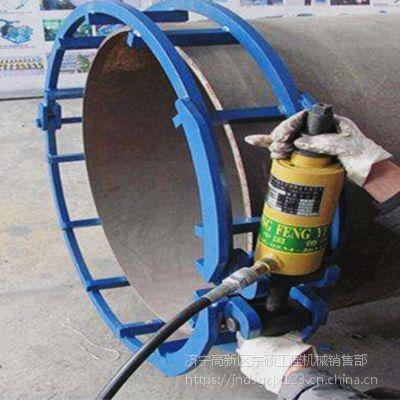 东硕机械石油化工管道对口器四川管道对口器