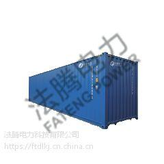 法腾电力厂家直销FZBWZ-12 集装箱箱变预制仓