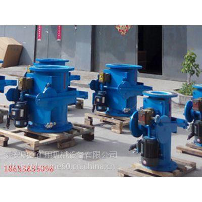 DN150矿浆取样机可以定做,精度高 DN150矿浆取样机的技术要求