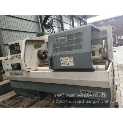 出售二手国产云南CY-K500数控卧式车床