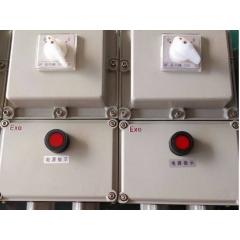 带漏电保护装置铝合金防爆开关箱