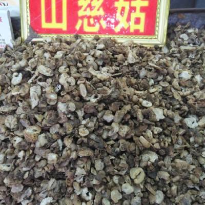 【中药材山慈菇主治】金灯花、鹿蹄草、山茨菇哪里可以购买多少钱一公斤