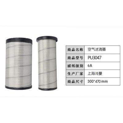 上海鸿曼空气滤清器 pu3047