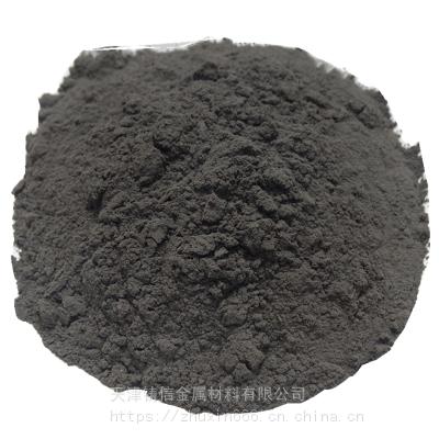 钴粉Co 高纯钴粉99.95%硬质合金粉末 冶金专用金属钴粉 还原钴粉