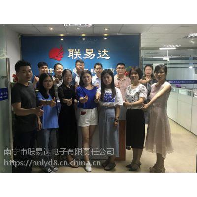 南宁食品饮料原料行业管理系统软件