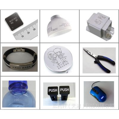 激光镭雕机金属非金属光纤激光打标机; 高效 环保 无耗材 速度快