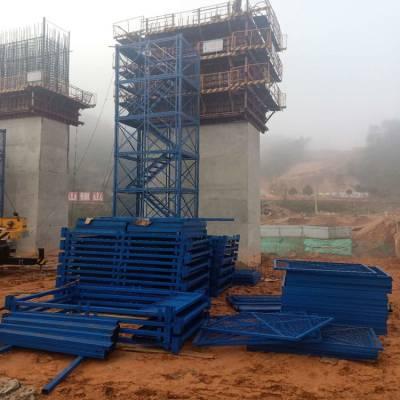 安全爬梯专业厂家河北通达建筑机械品质保证