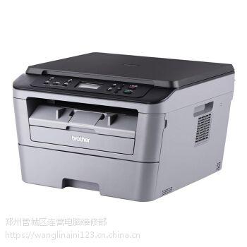 郑东新区上门复印机维修惠普打印机怎么加墨